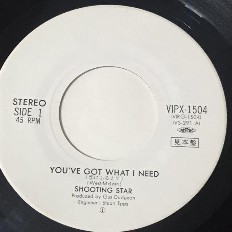★▼ シューティング・スター SHOOTING STAR ★ EP ★ 恋にふるえて YOU GOT WHAT I NEED / WILD IN THE STREETS ★ 1980年 ★_画像5