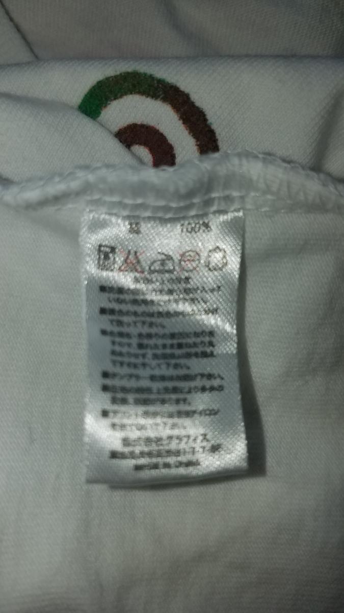 グラニフ 長袖Tシャツ きんぎょがにげた 五味太郎 130㎝ 100㎝ お揃いコーデ_画像4