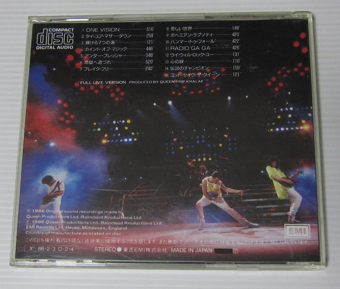 *QUEEN クイーン CD ライヴ・マジック LIVE MAGIC/国内盤 CP32-5173/フレディ・マーキュリー/送料150円~_画像2