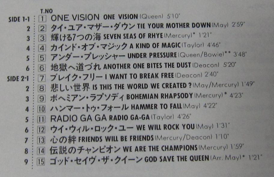 *QUEEN クイーン CD ライヴ・マジック LIVE MAGIC/国内盤 CP32-5173/フレディ・マーキュリー/送料150円~_画像3