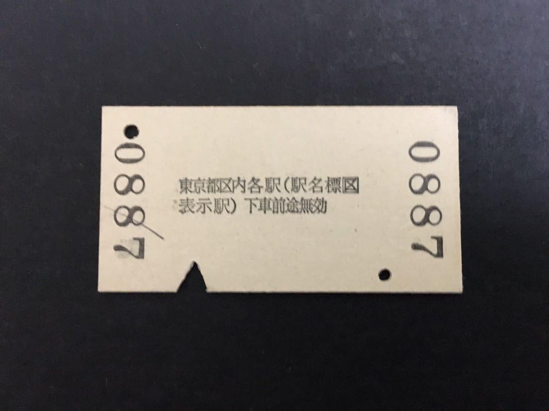 045 JR西 三原-都区内_画像2