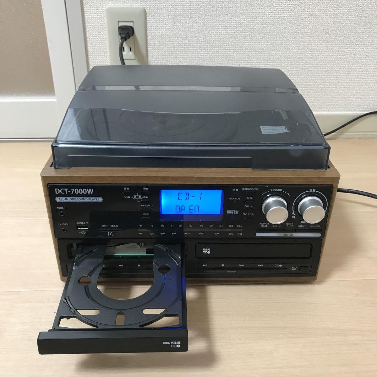DCT/ダブルCD・マルチレコードプレーヤー DCT-7000W リモコン欠品_画像3