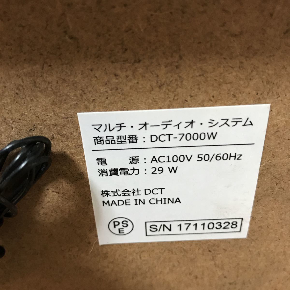 DCT/ダブルCD・マルチレコードプレーヤー DCT-7000W リモコン欠品_画像8
