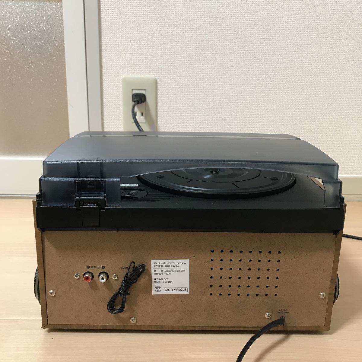 DCT/ダブルCD・マルチレコードプレーヤー DCT-7000W リモコン欠品_画像7