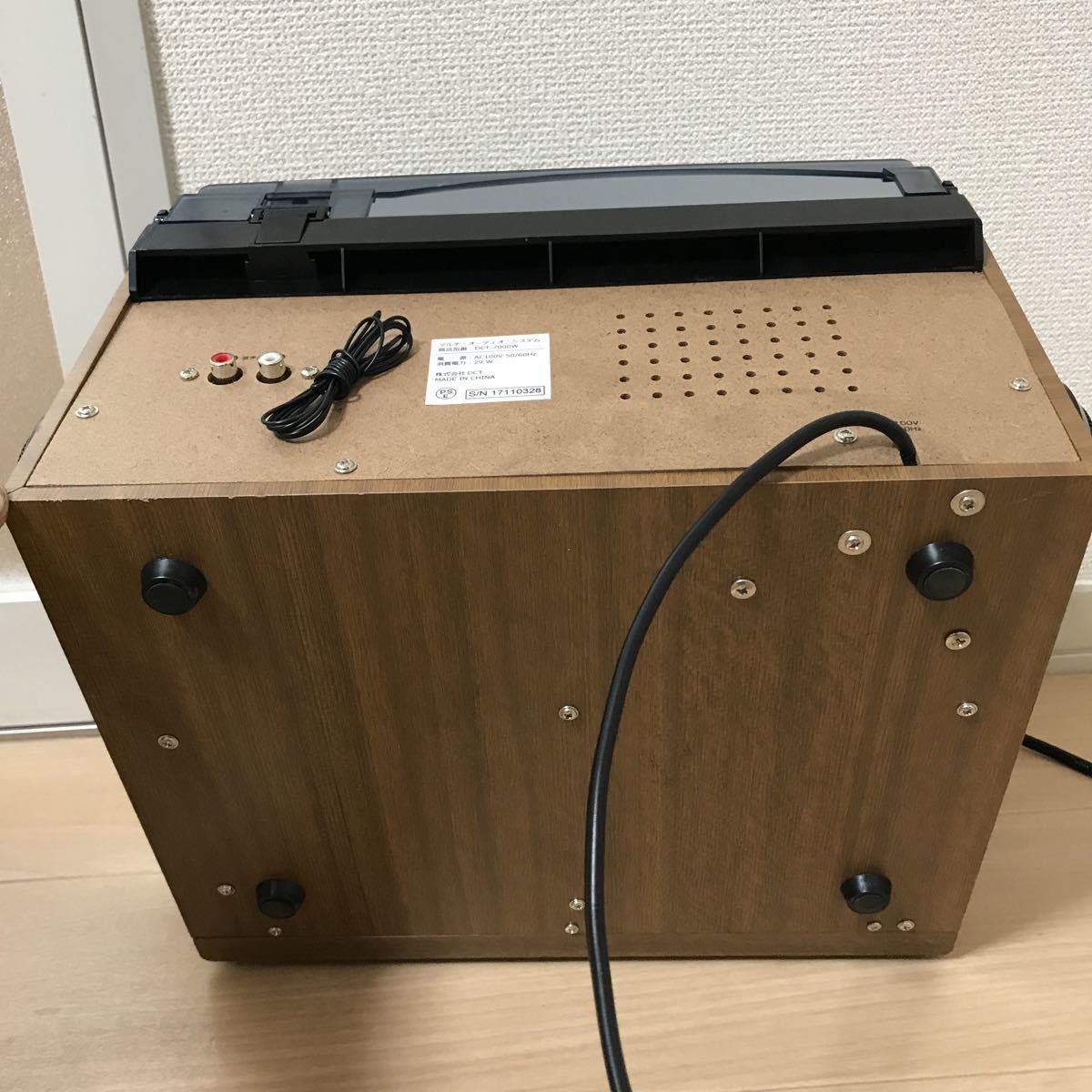 DCT/ダブルCD・マルチレコードプレーヤー DCT-7000W リモコン欠品_画像9