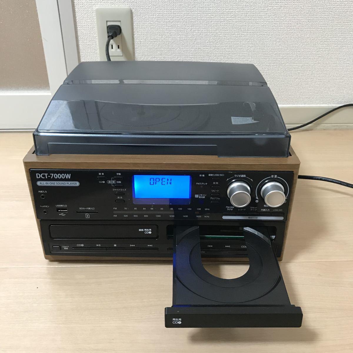 DCT/ダブルCD・マルチレコードプレーヤー DCT-7000W リモコン欠品_画像4