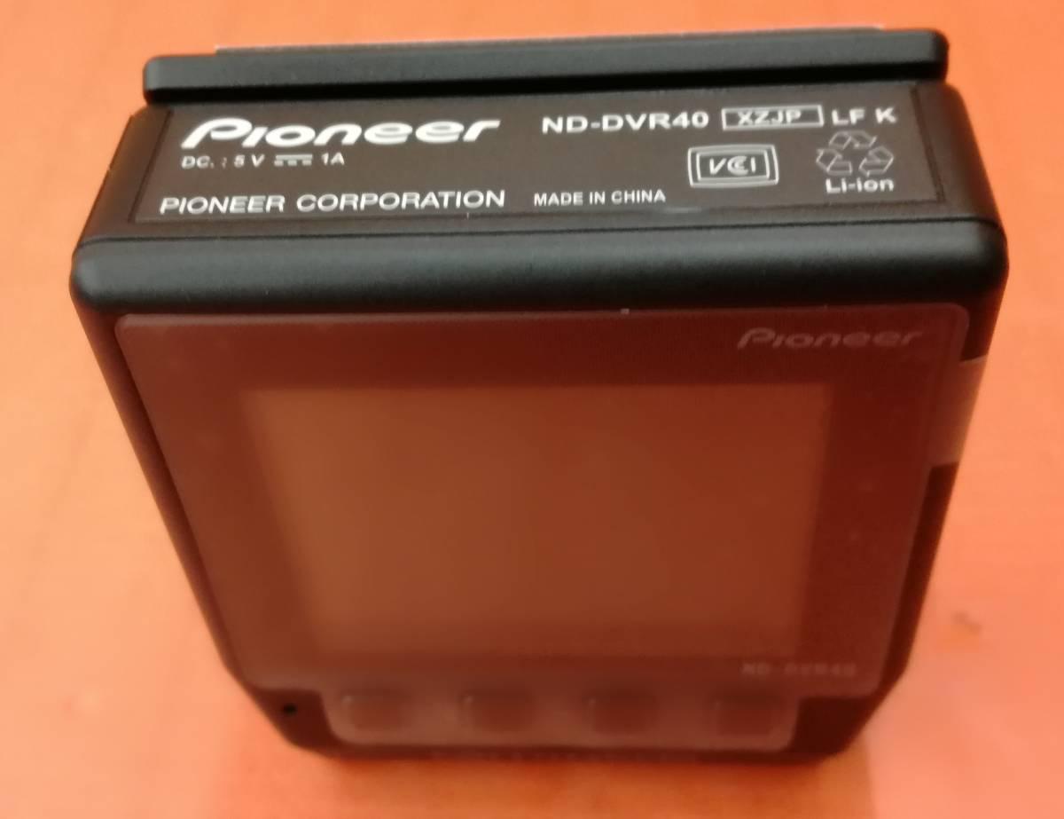 未使用 carrozzeria ドライブレコーダー ND-DVR40 パイオニア カロッツェリア_画像6