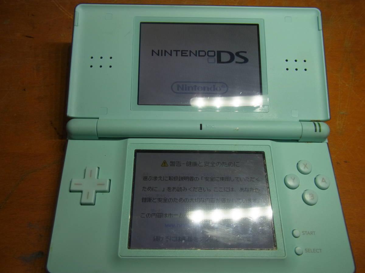 ⑥#ニンテンドー DS Lite アイスブルー 任天堂 USG-001_画像1