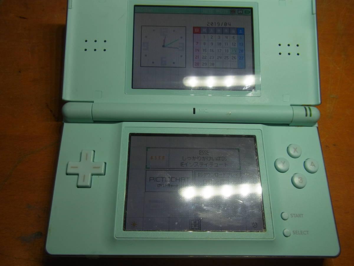 ⑥#ニンテンドー DS Lite アイスブルー 任天堂 USG-001_画像2
