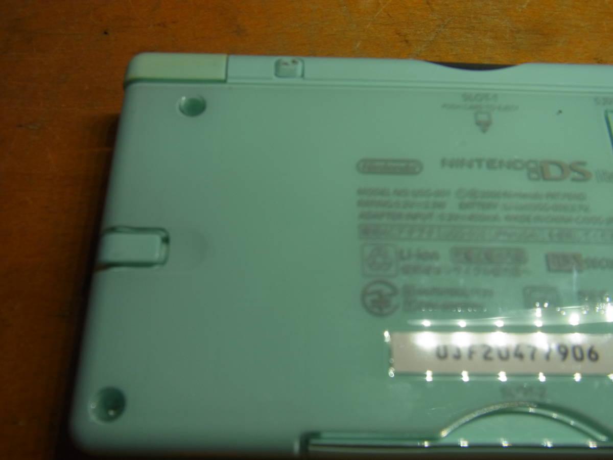 ⑥#ニンテンドー DS Lite アイスブルー 任天堂 USG-001_画像10