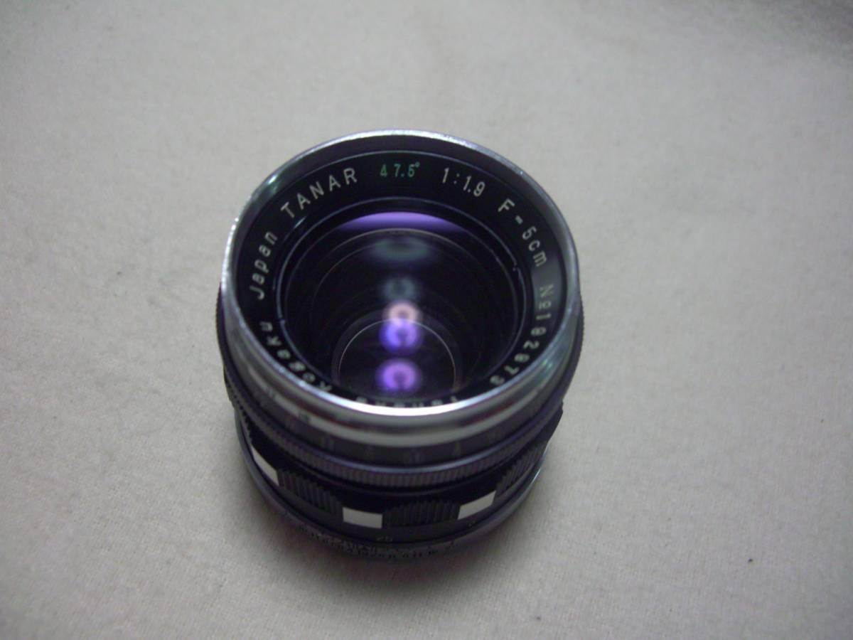 希少 田中光学 タナック V3 TANACK TYPE- V3 +  TANAR 5cm f1.9  50mm f1.9 TANAK KOGAKU JAPAN L39マウント_画像8