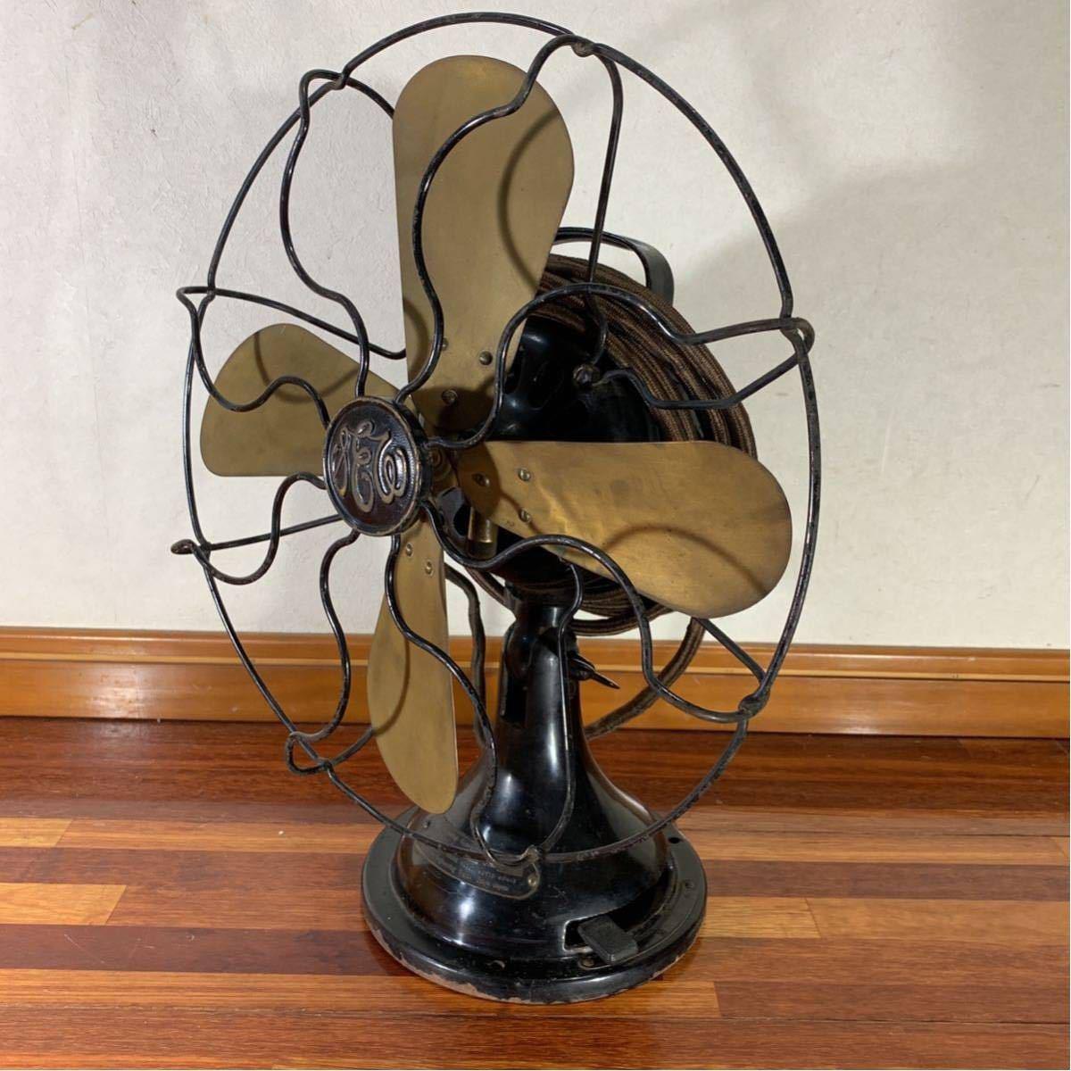 芝浦 扇風機 真鍮 4枚羽 レトロ アンティーク 浪漫 昭和