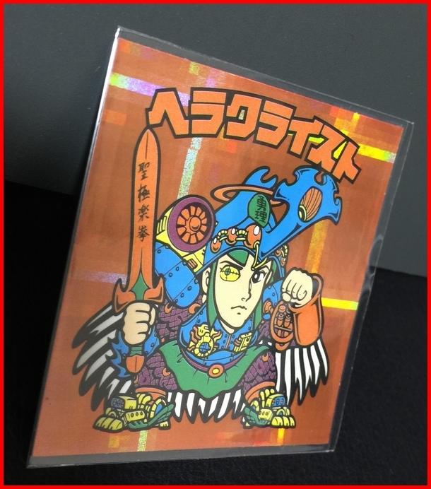 ★ビックリマン BMセレクション3 2期ver.3 キューブ 赤ヘラクライスト★_画像3