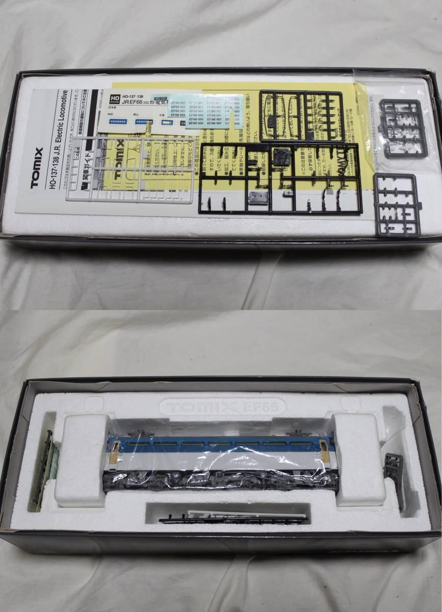 《走行僅少・美品》 TOMIX  HO-137  JR EF66-100形電気機関車(前期型) パンタ塗装 手すり・ステップ・手掛け金属製_画像9