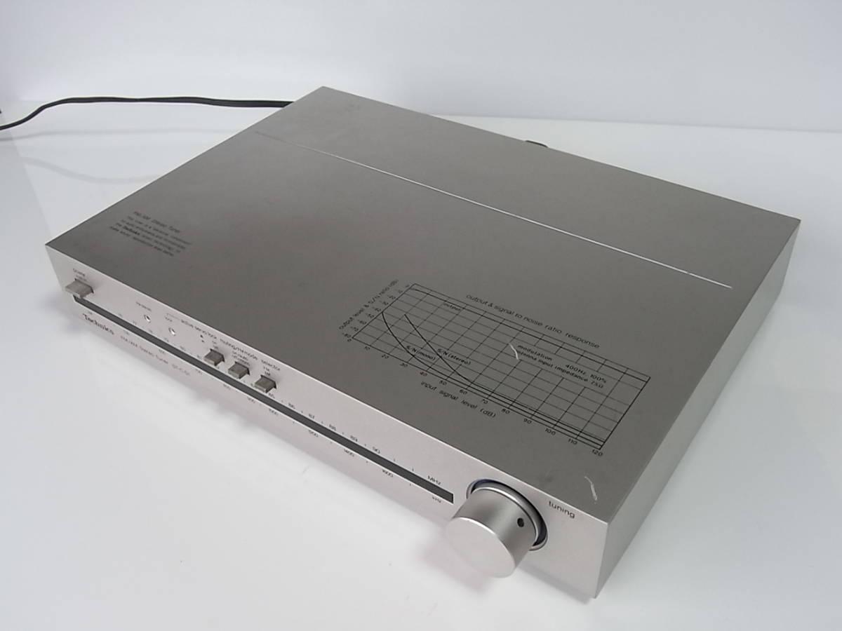 ■Technics ST-C01 FM/AMチューナー 正常動作品■E19_画像2
