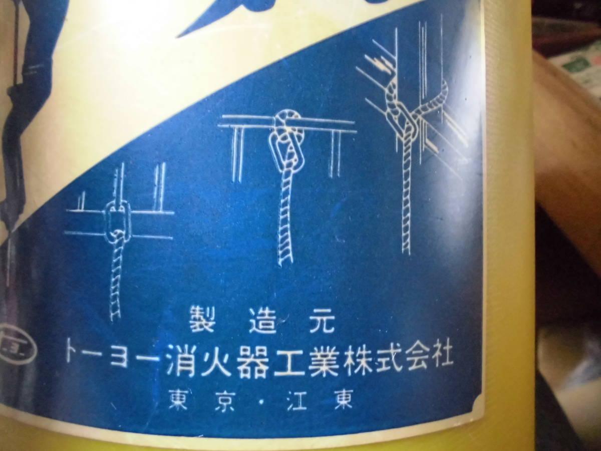 ● クレモナ避難ロープ ステップダン 全長4.5m 有効長4.1m  未使用保管品 ●_画像5