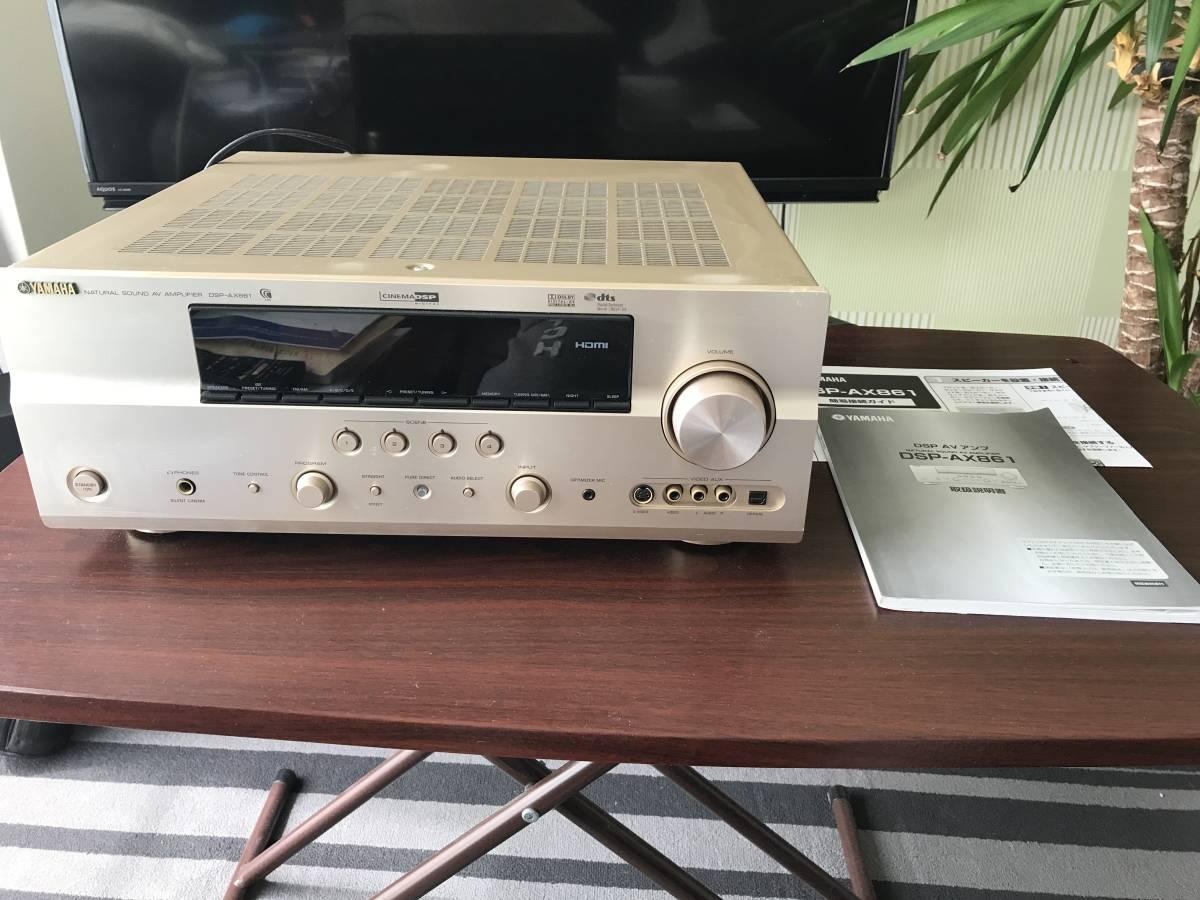 【中古動作品】DSP-AX861 AVアンプ 送料込!