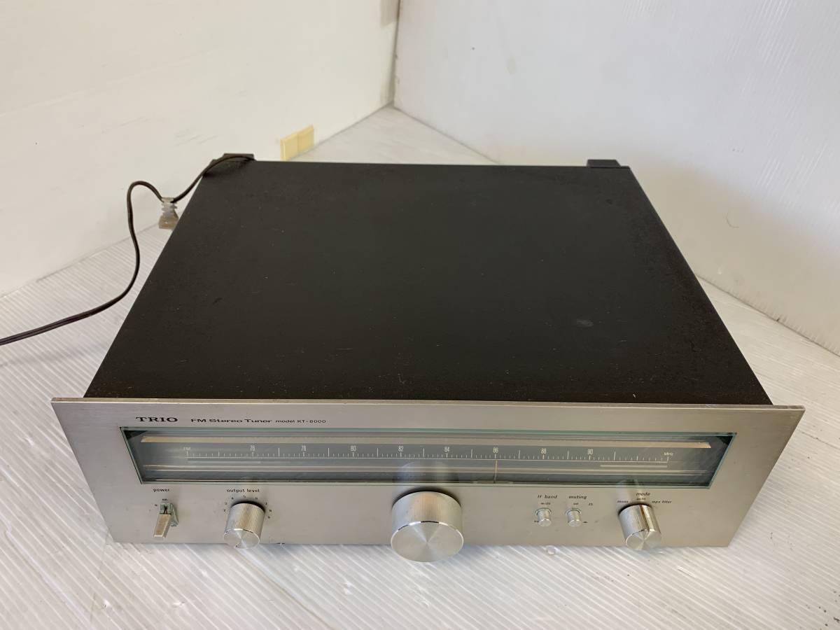 TRIO トリオ FMチューナー KT-8000 _画像2