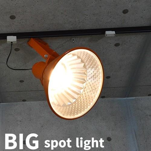 オレンジ カラー 大型 スポットライト LED 省エネ カフェ 店舗 業務用 シーリング ライブハウス ステージ 舞台 撮影 照明 DENRAI ST003_画像1