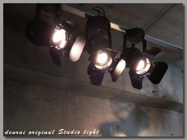 SALE 特別価格 省エネ LED スタジオライト スポット インテリア ライブハウス ステージ 照明 店舗 什器 舞台 間接 シーリング カフェ ST001_画像6