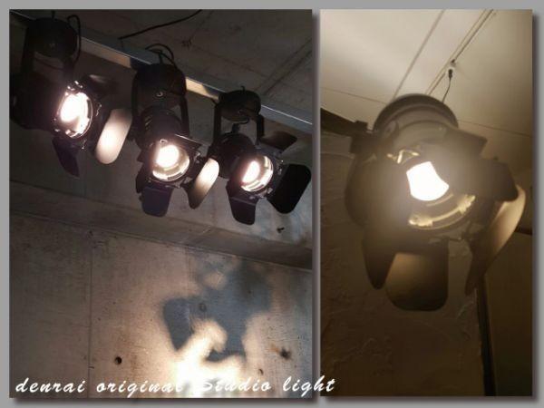 SALE 特別価格 省エネ LED スタジオライト スポット インテリア ライブハウス ステージ 照明 店舗 什器 舞台 間接 シーリング カフェ ST001_画像4