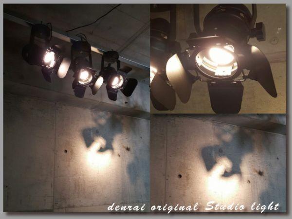 SALE 特別価格 省エネ LED スタジオライト スポット インテリア ライブハウス ステージ 照明 店舗 什器 舞台 間接 シーリング カフェ ST001_画像3
