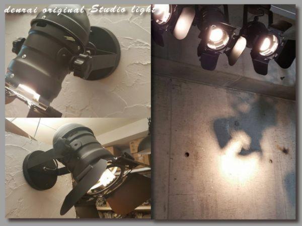 SALE 特別価格 省エネ LED スタジオライト スポット インテリア ライブハウス ステージ 照明 店舗 什器 舞台 間接 シーリング カフェ ST001_画像5