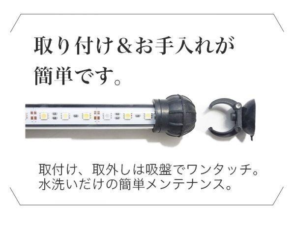 アロワナライト でんらい アジアアロワナ LED 水中照明 水中蛍光灯 アクアリウム 過背金 90cm水槽 型番AK90_画像2