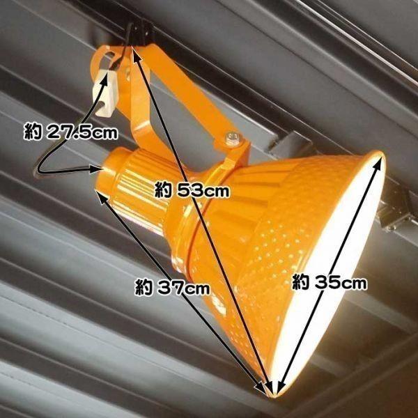 オレンジ カラー 大型 スポットライト LED 省エネ カフェ 店舗 業務用 シーリング ライブハウス ステージ 舞台 撮影 照明 DENRAI ST003_画像4