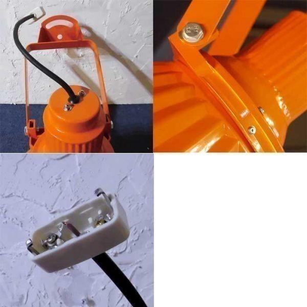 オレンジ カラー 大型 スポットライト LED 省エネ カフェ 店舗 業務用 シーリング ライブハウス ステージ 舞台 撮影 照明 DENRAI ST003_画像3