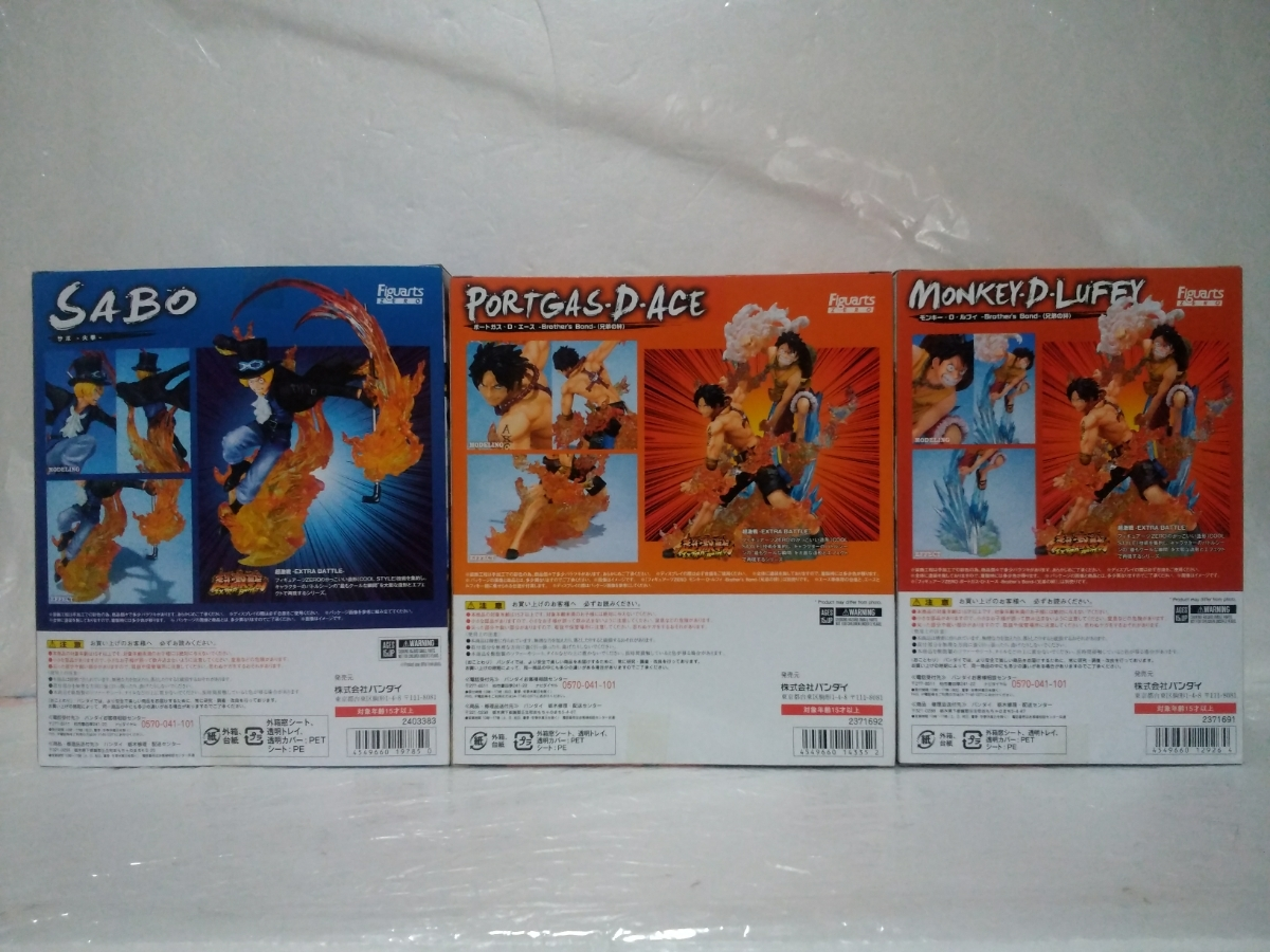 ワンピース Figuarts ZERO 火拳・兄弟の絆 サボ・ルフィ・エース 3点セット_画像4