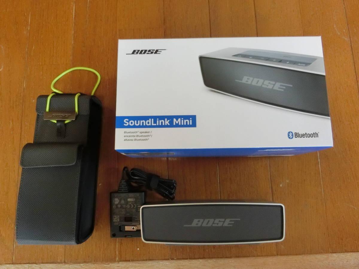 BOSE ボーズ Sound Link Mini サウンドリンク ミニ  Bluetooth スピーカー ポータブル ワイヤレス ブルートゥース 美中古品