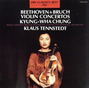 ベートーヴェン:ヴァイオリン協奏曲 ニ長調/チョン・キョンファ[鄭京和]_画像1