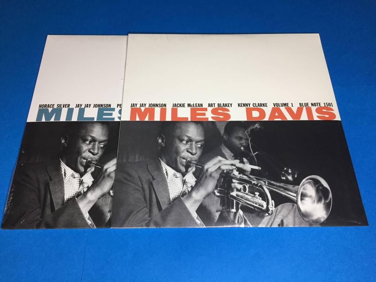 新品/2LP/ブルーノート正規盤/マイルス・デイヴィス/Miles Davis/Volume1/Volume2/Art Blakey/レコード/高音質盤/未開封/極美品
