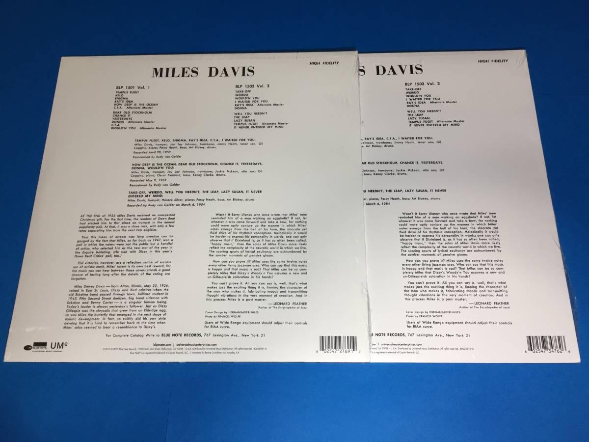 新品/2LP/ブルーノート正規盤/マイルス・デイヴィス/Miles Davis/Volume1/Volume2/Art Blakey/レコード/高音質盤/未開封/極美品_画像2