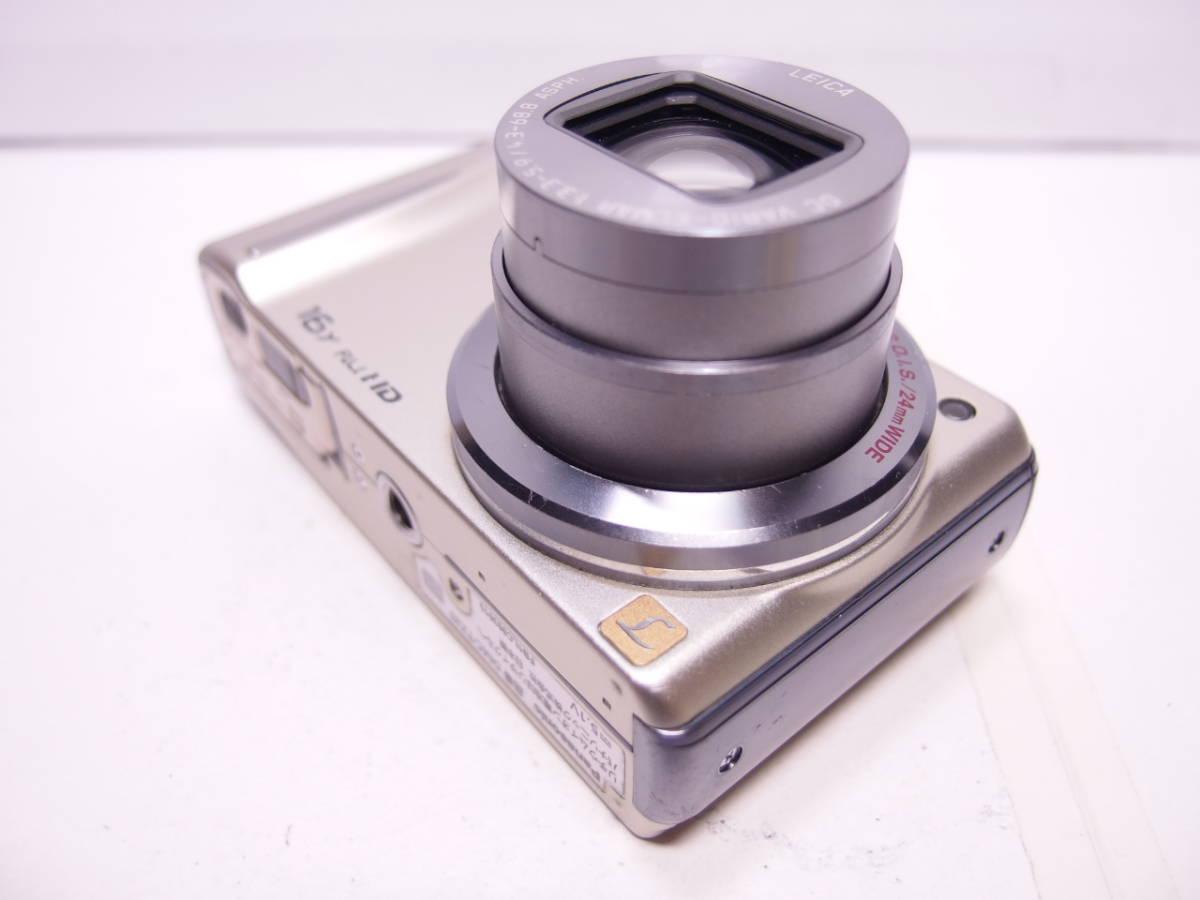 LUMIX DMC-TZ20 充電池付属 本体のみ ジャンク_画像5