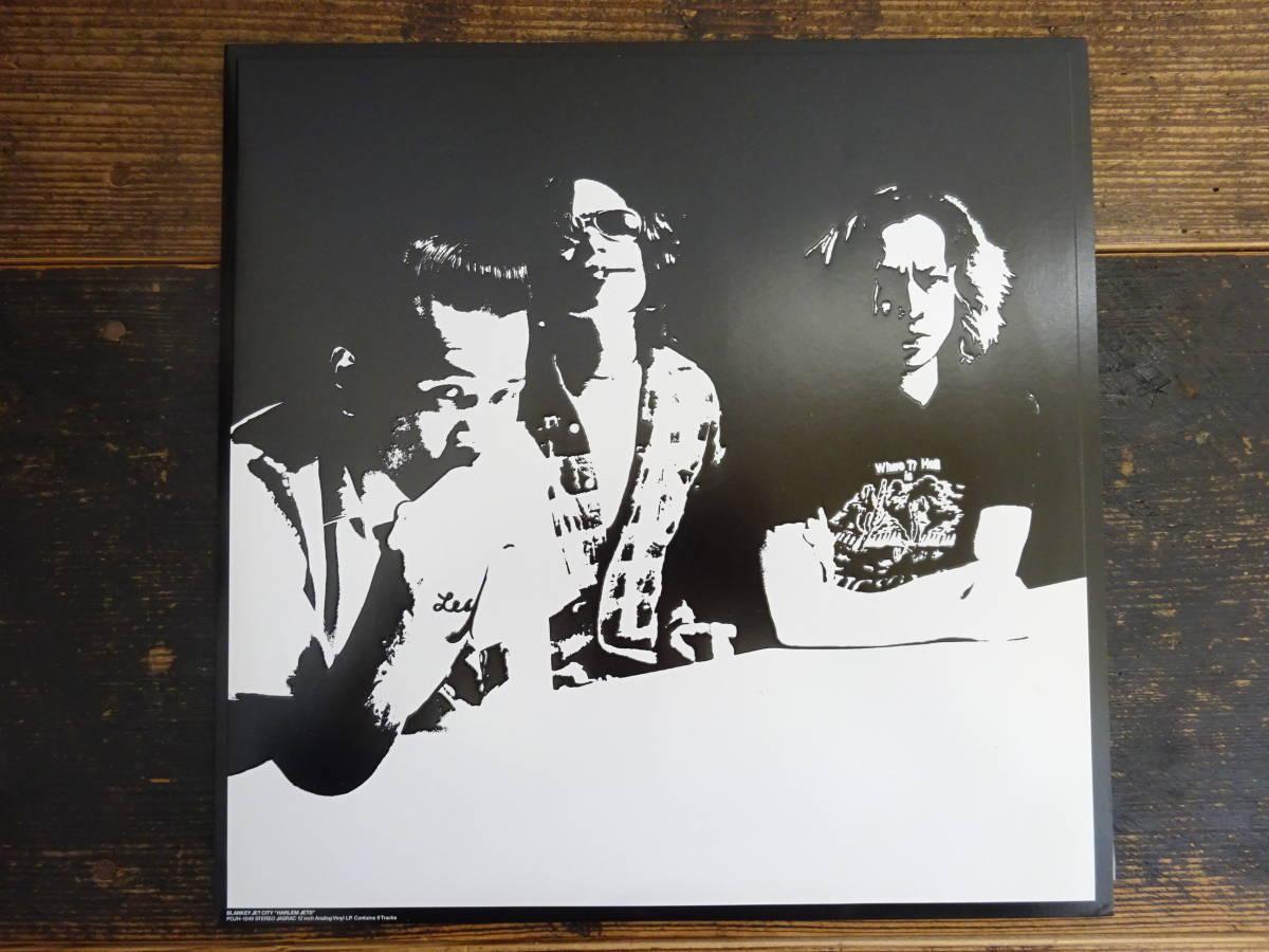 BLANKEY JET CITY 「HARLEM JETS」 ブランキージェットシティ 中村達也 DJ LP レコード アナログ