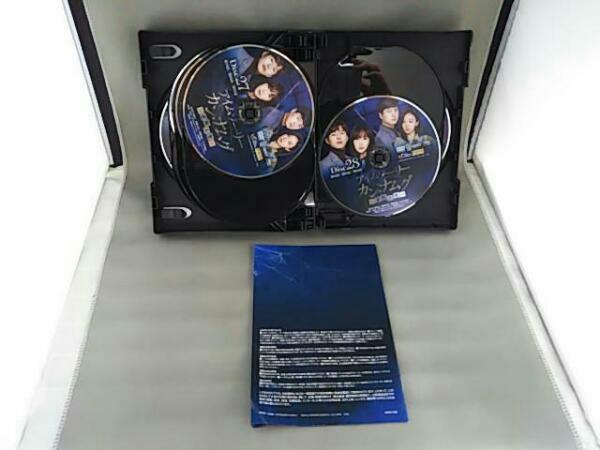 DVD アイムソーリー カン・ナムグ~逆転人生~ DVD-BOX3_画像6