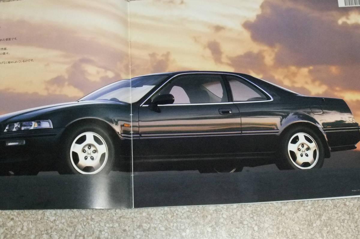 ホンダ  レジェンドクーペ カタログ 2代目 後期型 18ページ 1993年 9月 平成 5年 36年前 送料210円 _画像2