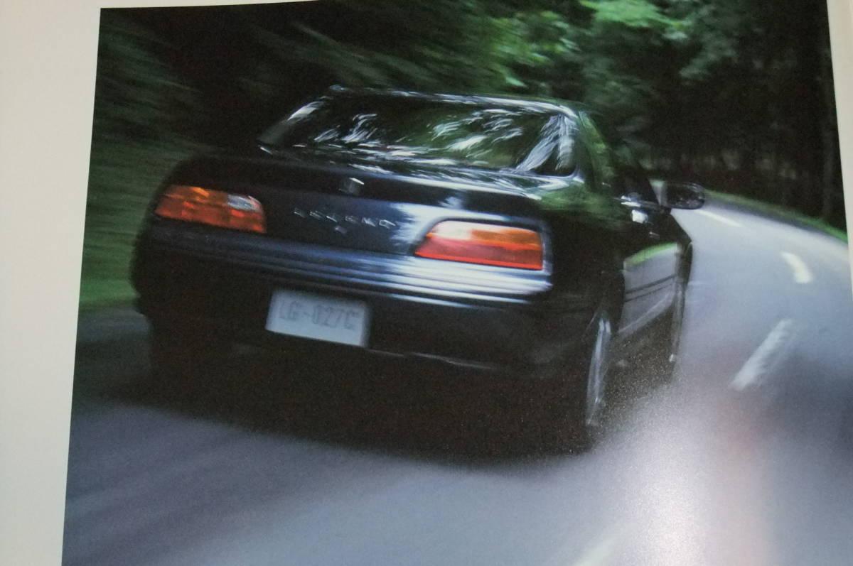 ホンダ  レジェンドクーペ カタログ 2代目 後期型 18ページ 1993年 9月 平成 5年 36年前 送料210円 _画像3
