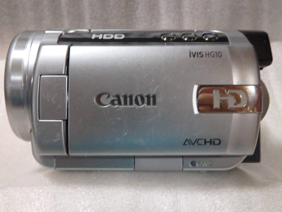 キヤノンデジタルビデオカメラ ivls HG10 中古
