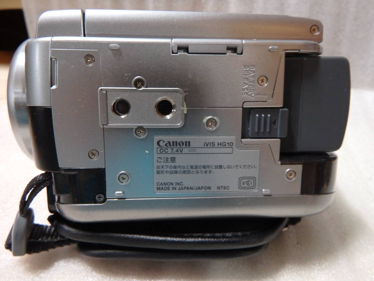 キヤノンデジタルビデオカメラ ivls HG10 中古_画像8
