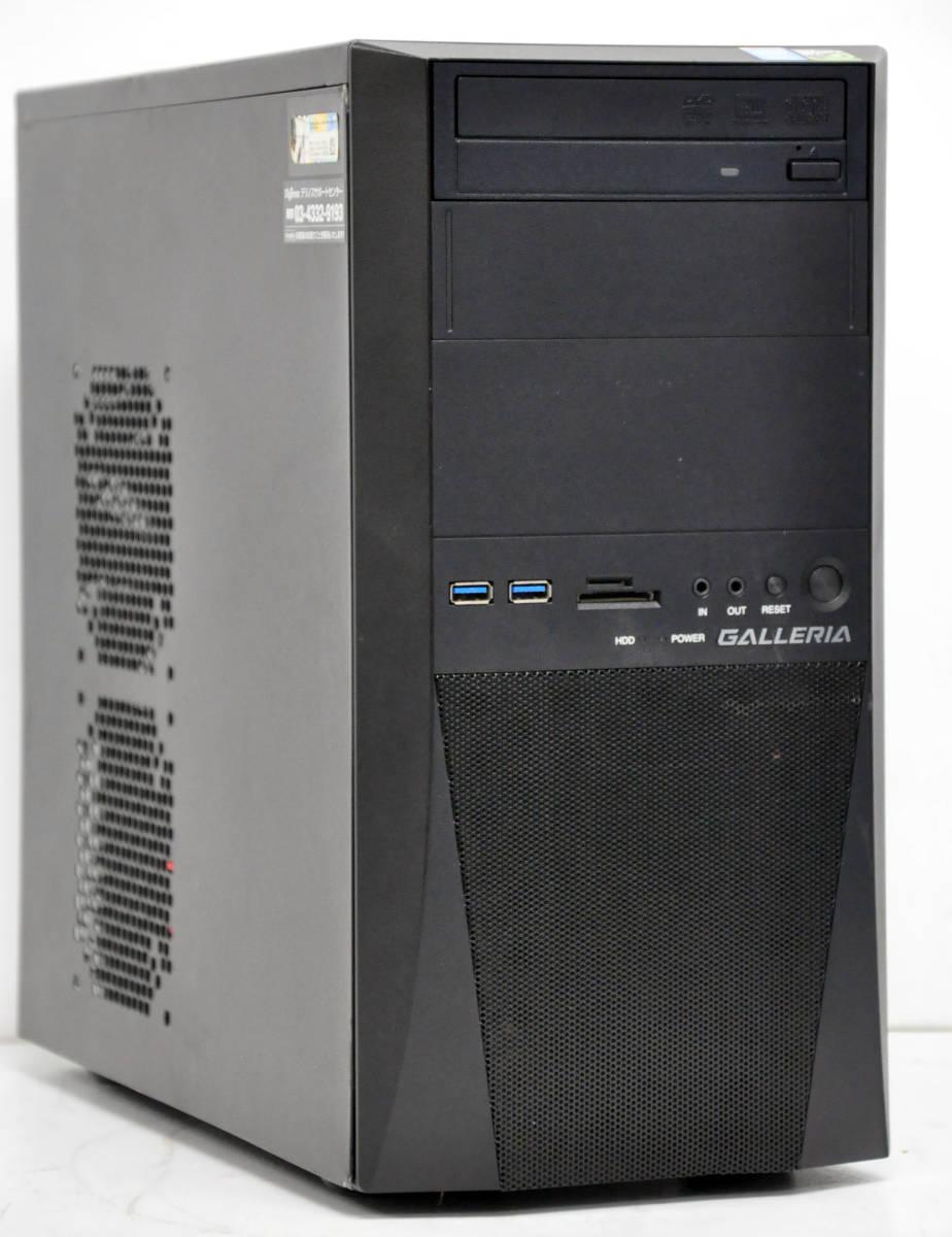 ★ 超ハイスペック GTX 660*2GB搭載 ゲーミングPC Corei7-4770 3.4GHz/ メモリ16GB / SSD240GB + 1TB / マルチ ★ GALLERIA ★ Win10