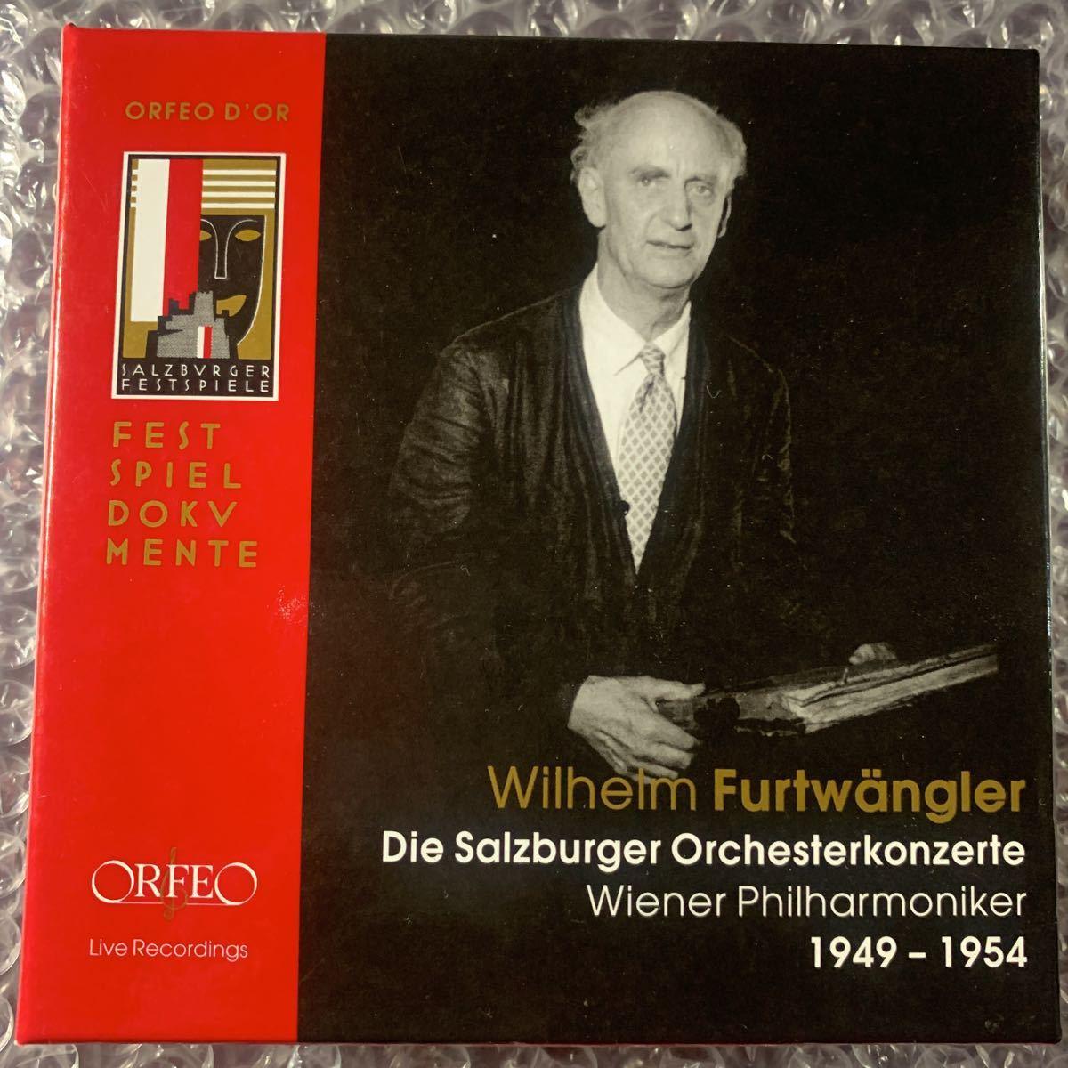 フルトヴェングラー 、ザルツブルク音楽祭、オーケストラコンサートの実況録音集、1947-1954、おまけのブラームス交響曲第一番
