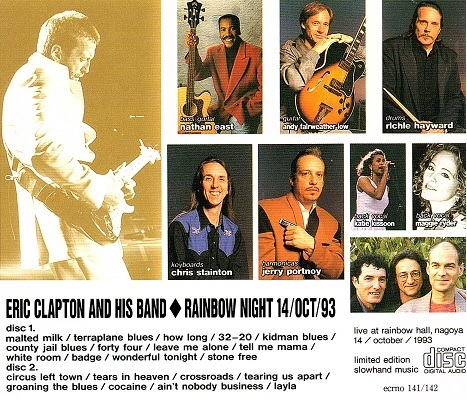 ERIC CLAPTON / RAINBOW NIGHT ★プレス 2CD  ☆1993年 名古屋_画像2