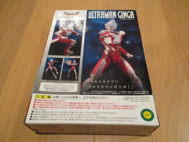 ULTRA-ACT ウルトラマンギンガ【未開封】ウルトラアクト_画像3