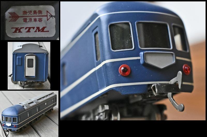 【HOゲージ】 ブルートレイン カニ21 寝台急行 銀河など KTM製 カツミ katsumi 箱付 日本製 鉄道模型 特急用固定編成客車車両 寝台特急_画像1