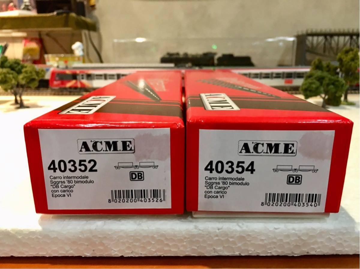 ACME 40352.40354 DB トレーラー 2輌セット ★試走のみ★_画像8
