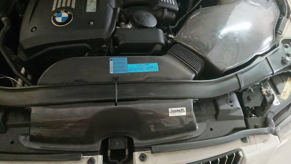 GruppeM ラムエアーシステム 一式 BMW 3シリーズ E90 E91 E92 E93 エアクリ エアクリーナー グループM 323 325 330 ラムエア_画像2