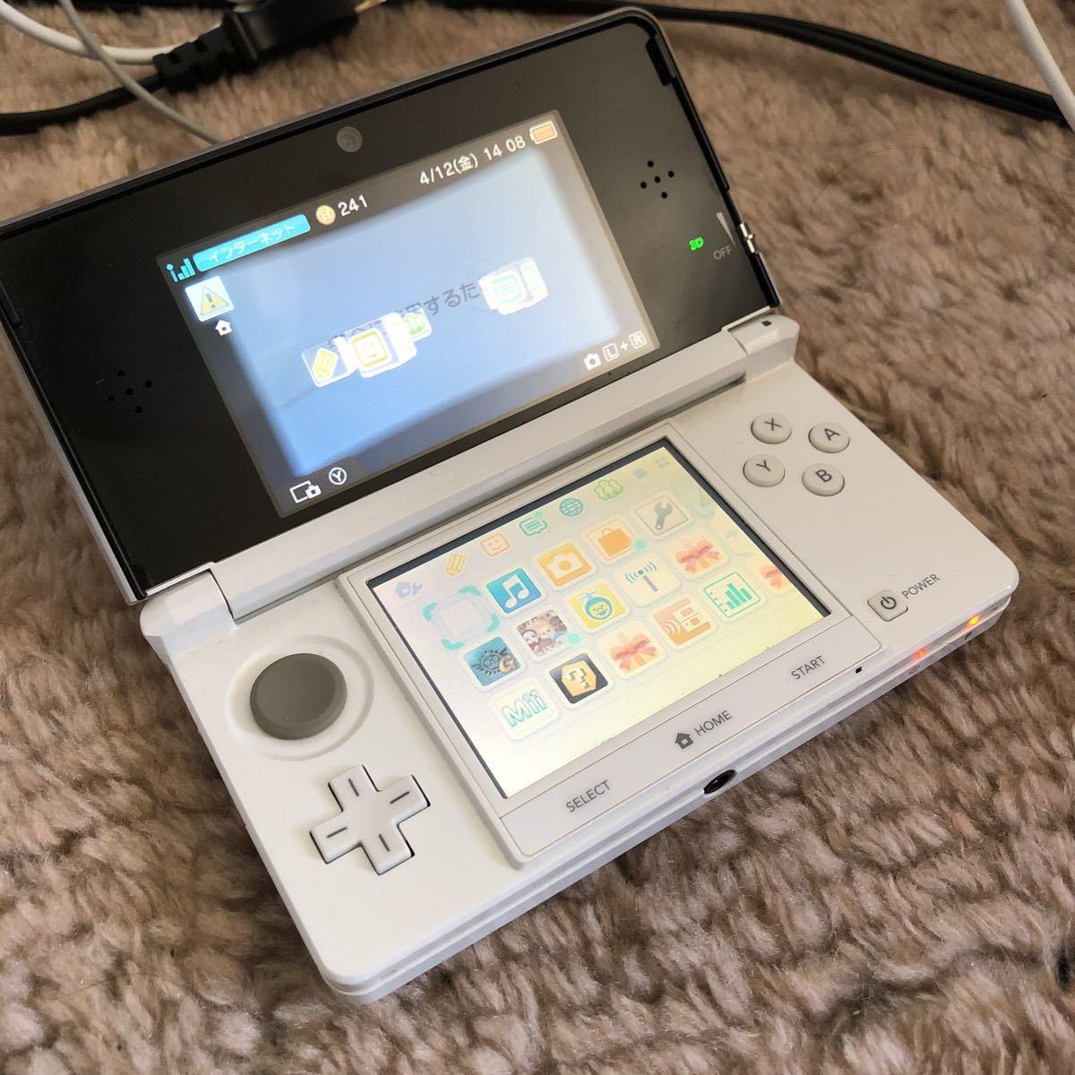 任天堂 3DS ホワイト 充電器セット